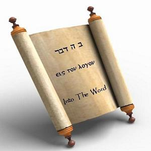 Into The Word: The Return